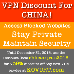 ChinaExpats.com and Kovurt VPN Affiliate Program