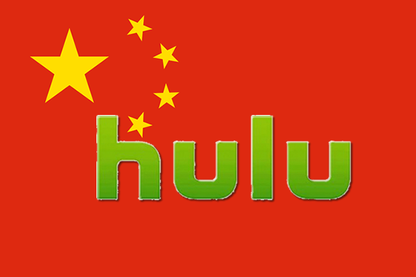 People's Republic of Hulu.com